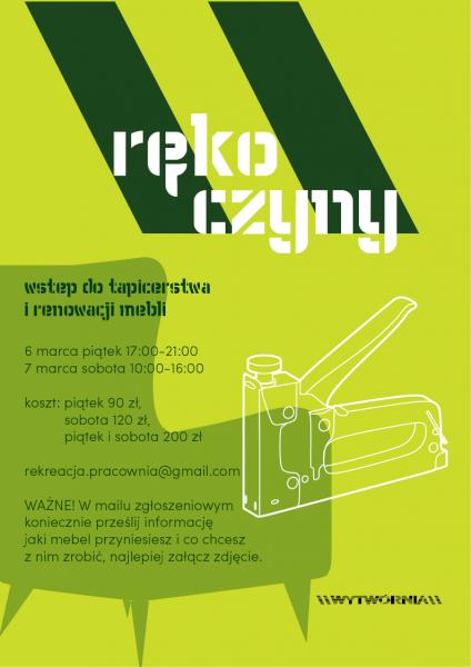 rekoczyny_tapicerka